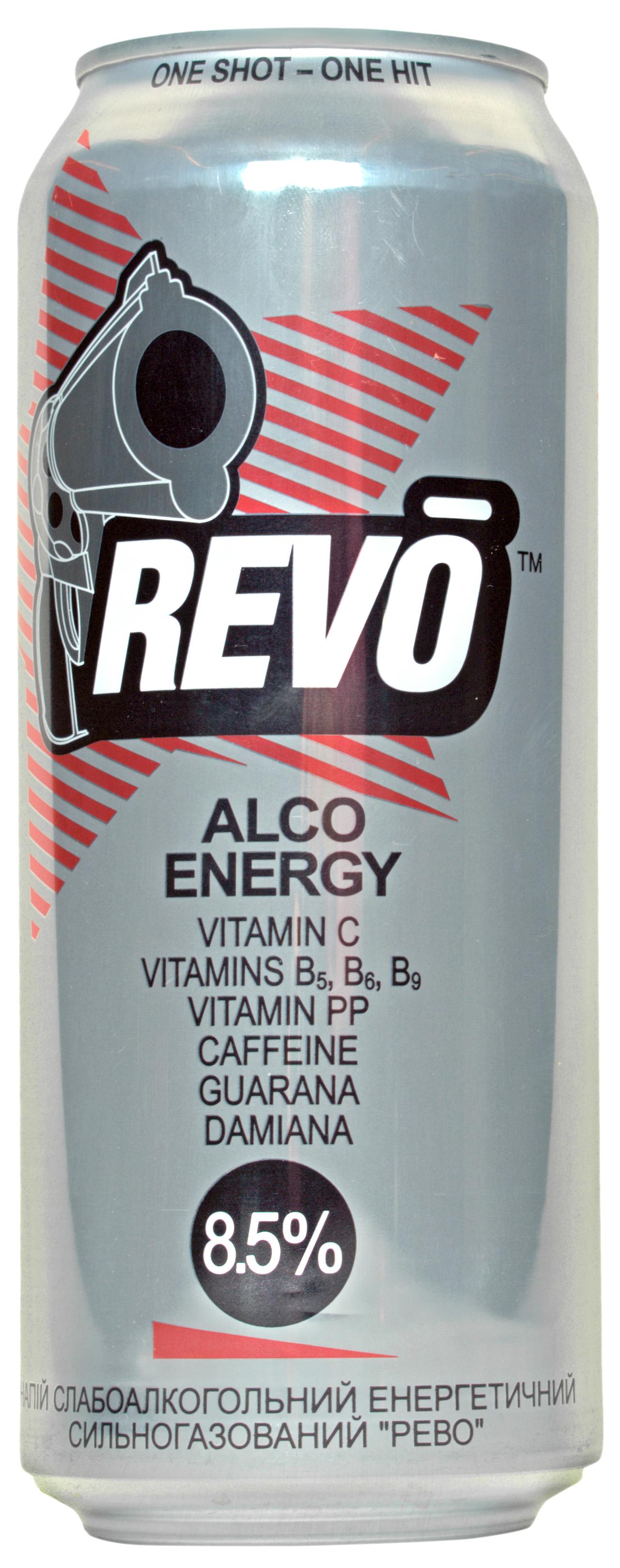 Напій Revo сл/алк сил/газ енергетичний 8-8,5% 0,5л ж/б