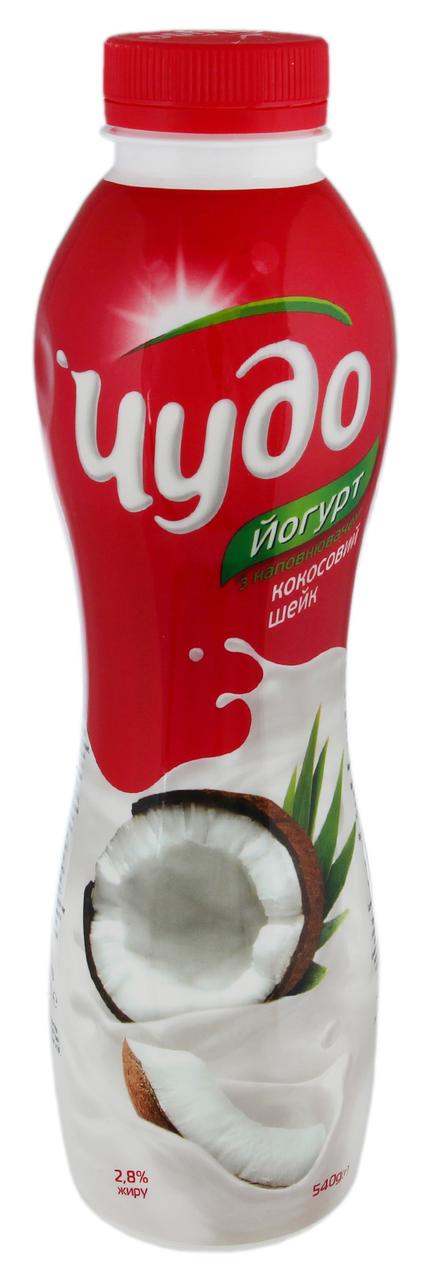 Йогурт Чудо з наповнювачем Кокосовий шейк питний 2,8% 540г