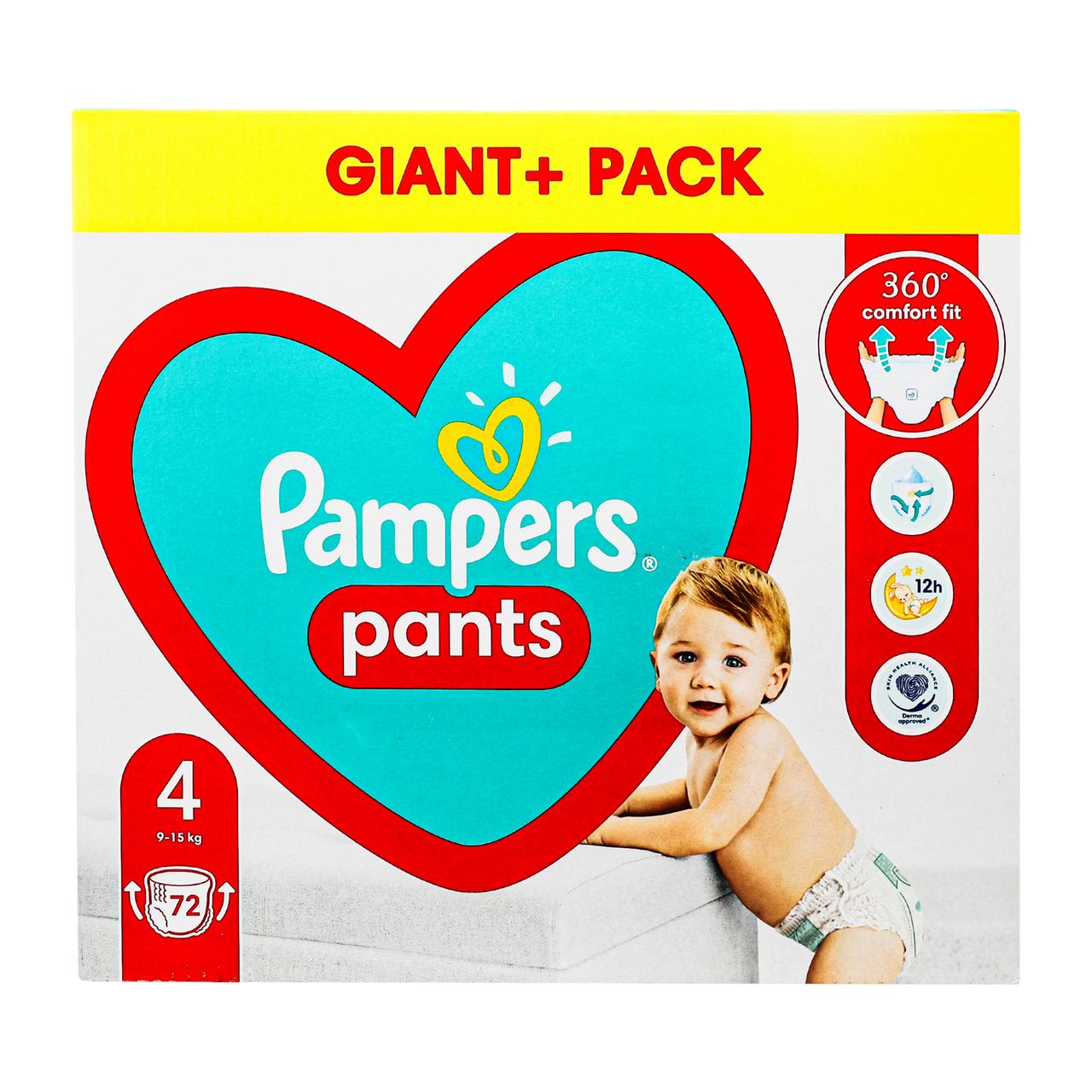 Трусики-підгузники Pampers 4 для дітей 9-15кг 72шт/уп