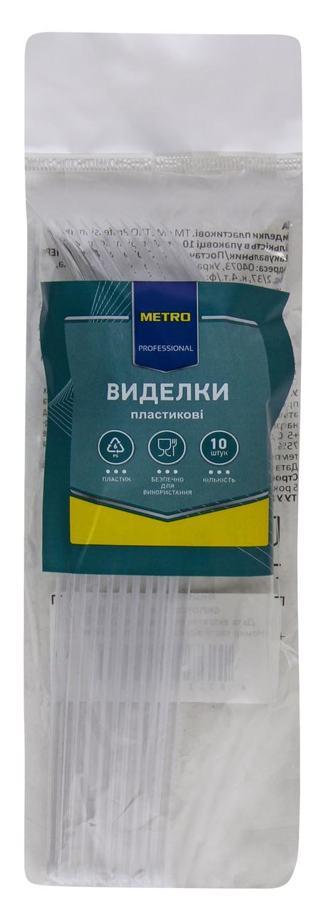 Виделки Metro professional пластикові 10шт/уп