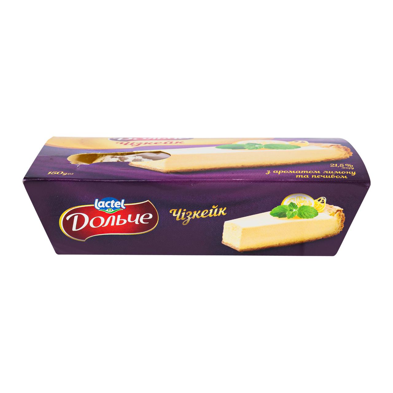 Чізкейк Дольче з ароматом лимона і печивом 21.5% 150г