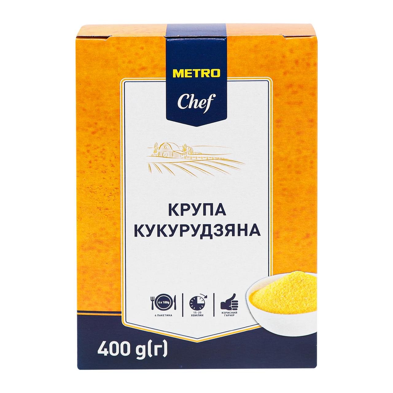 METRO CHEF КРУПА КУКУР 4*100Г
