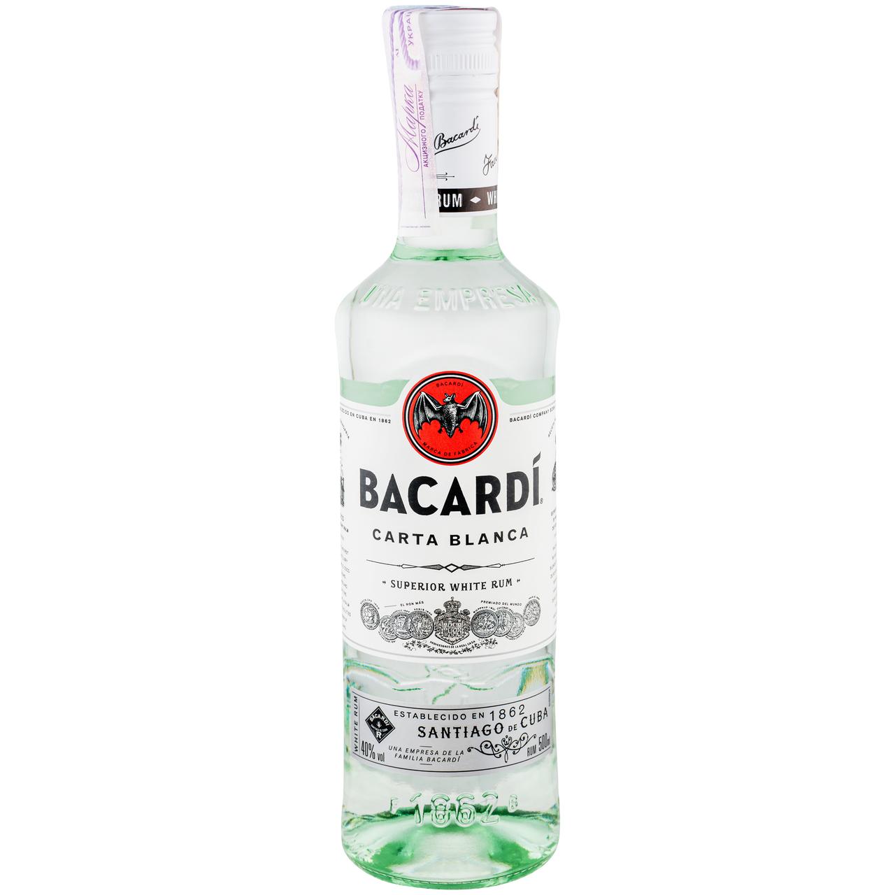 Ром Bacardi Carta Blanca білий 40% 0,5л