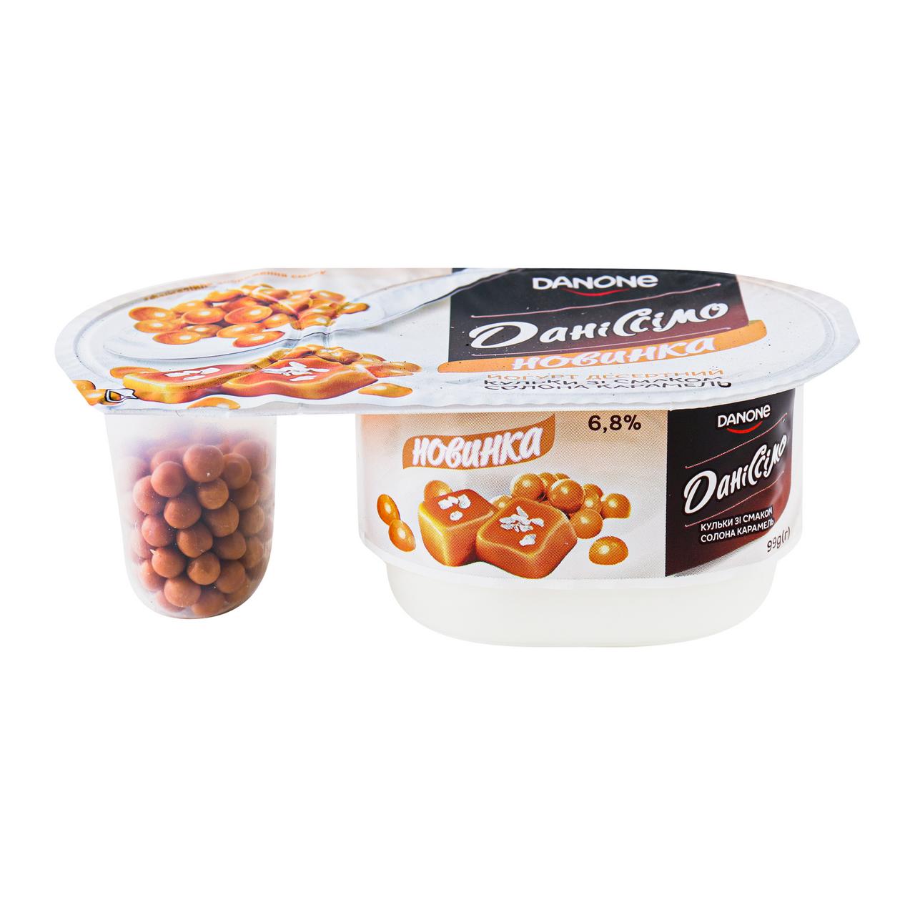 Йогурт Даніссімо Солона карамель з хрустк кульками 6.8% 99г