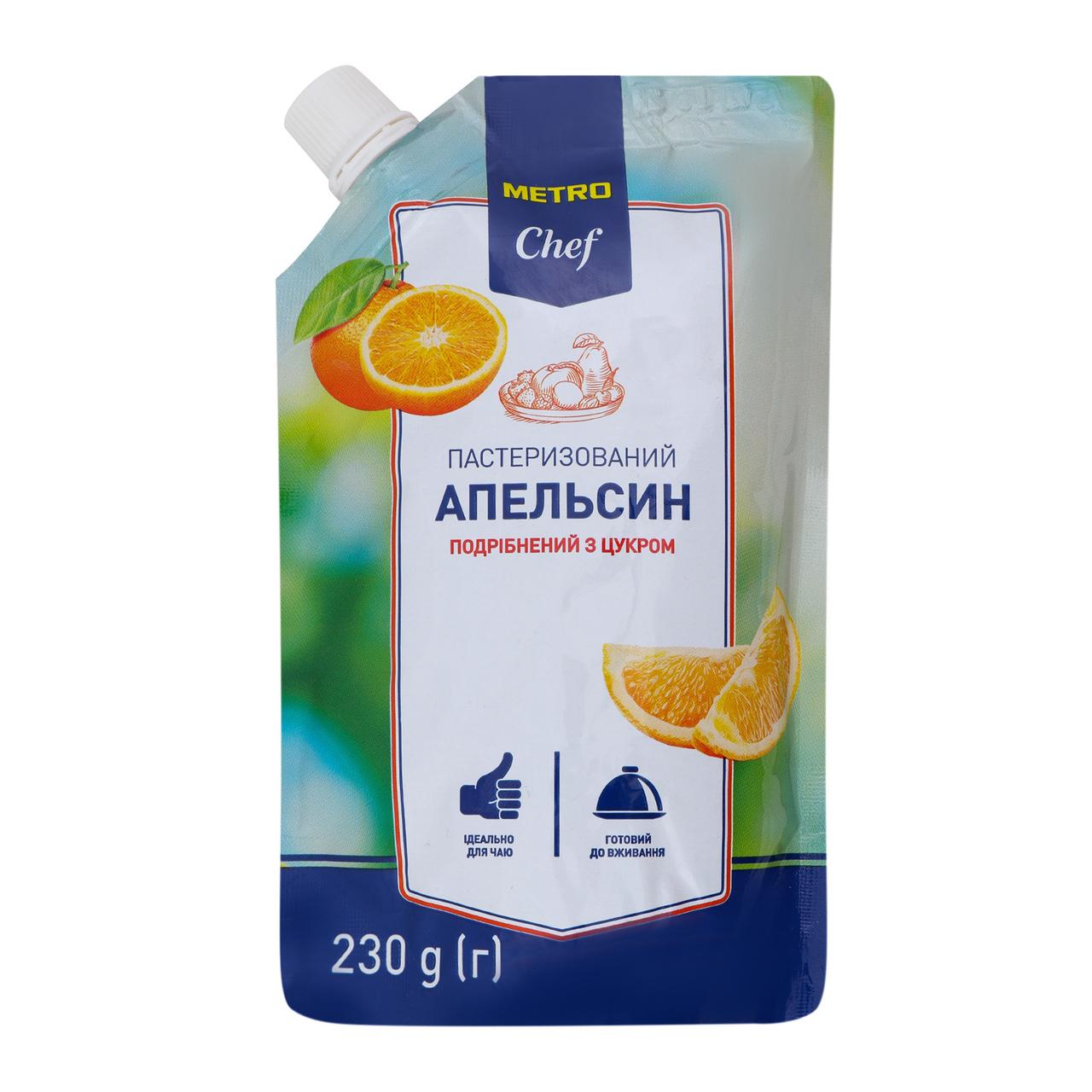 Апельсин Metro Chef подрібнений з цукром пастеризований 230г
