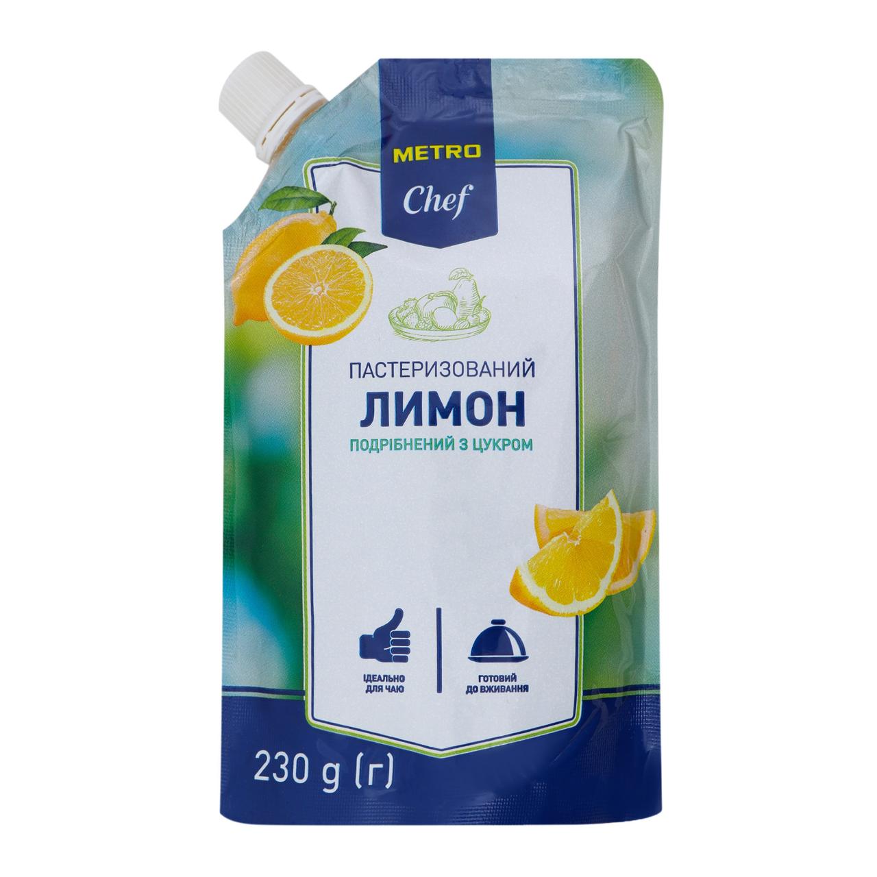 Лимон Metro Chef подрібнений з цукром пастеризований 230г