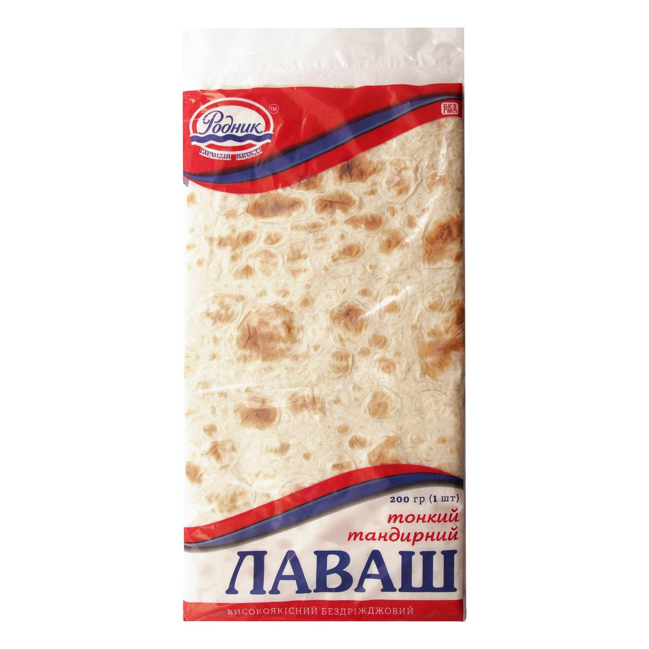 РОДНИК ЛАВАШ ТАНДИРН. 200Г