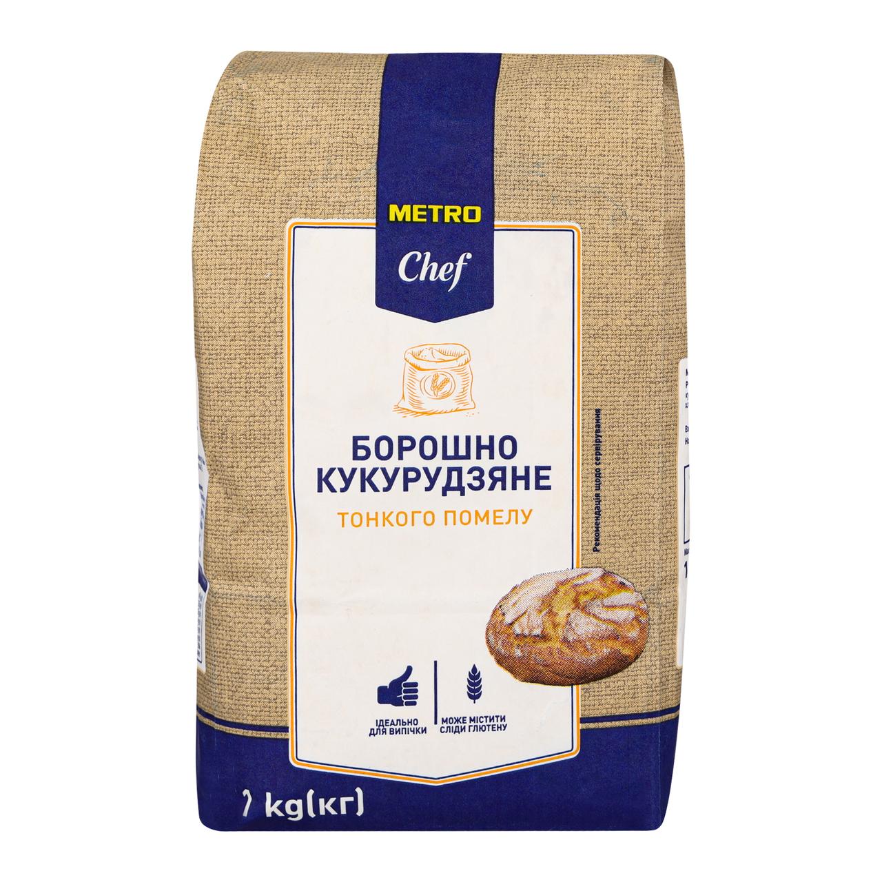 Борошно Metro Chef кукурудзяне тонкого помелу 1кг