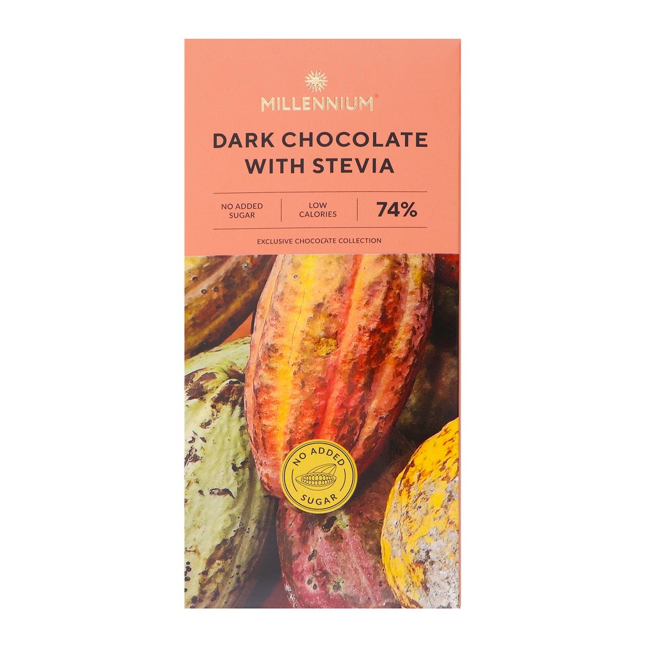 Шоколад Millennium Зі стевією чорний 74% 100г