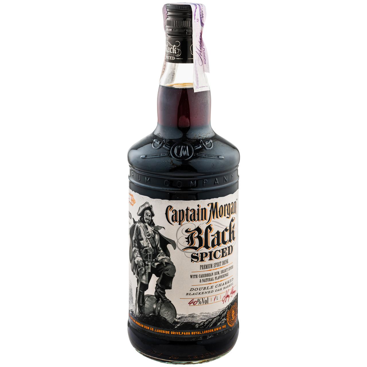 Ромовий напій Captain Morgan Black Spiced 40% 1л
