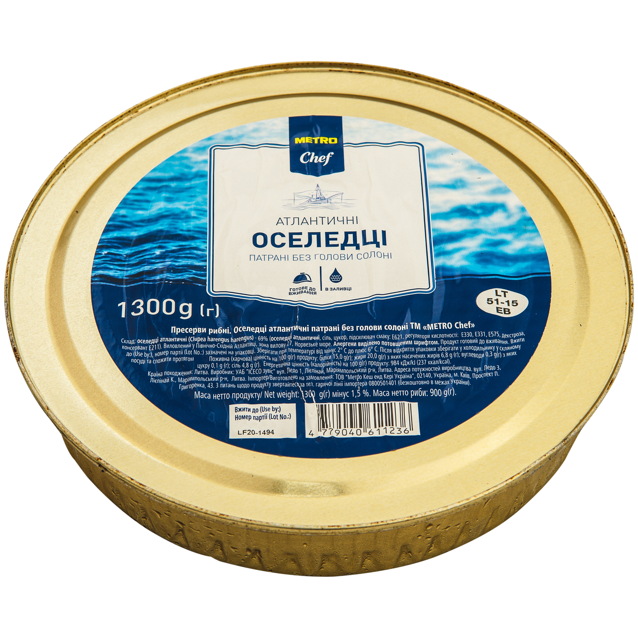 MC ОСЕЛЕД С/С 1.3 КГ