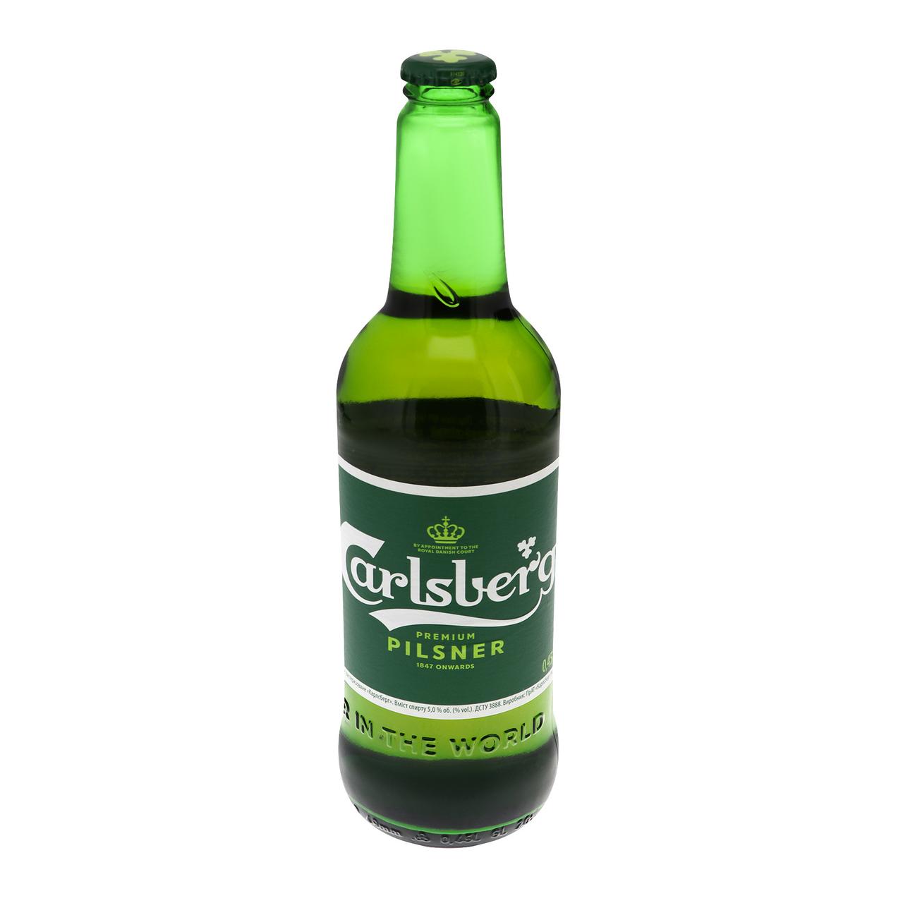 Пиво Сarlsberg Premium pilsner світле 5% 0.45л