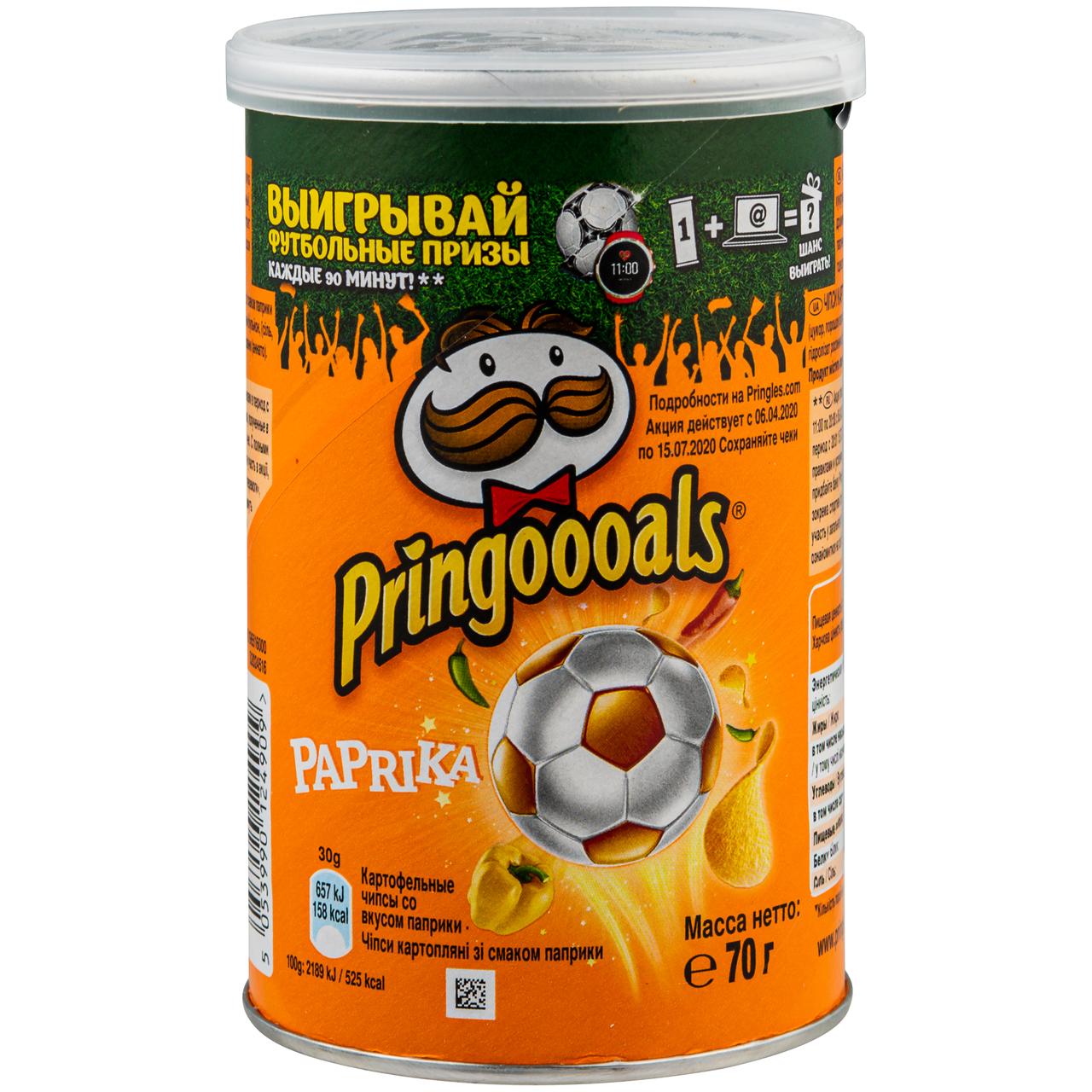 Чіпси Pringles Паприка картопляні 70г