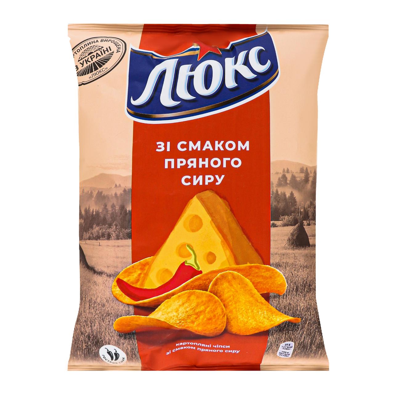 Чіпси Люкс Пряний сир картопляні 133г