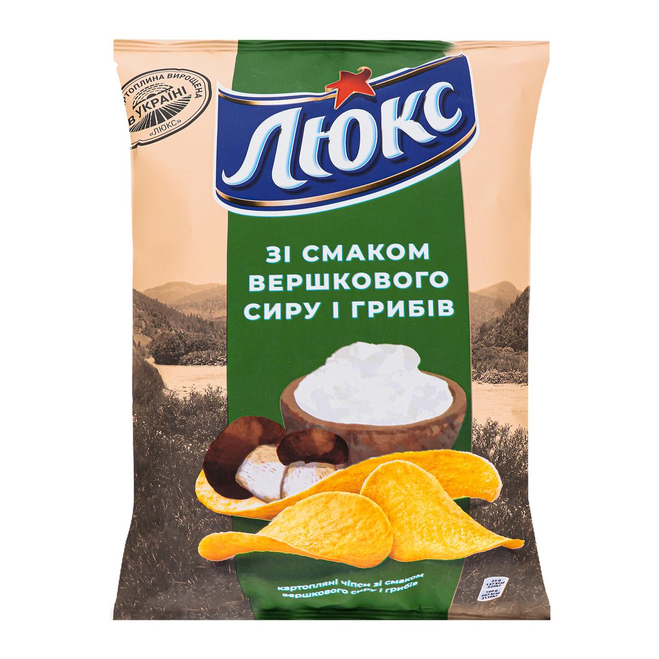 Чіпси Люкс Вершковий сир і гриби картопляні 133г