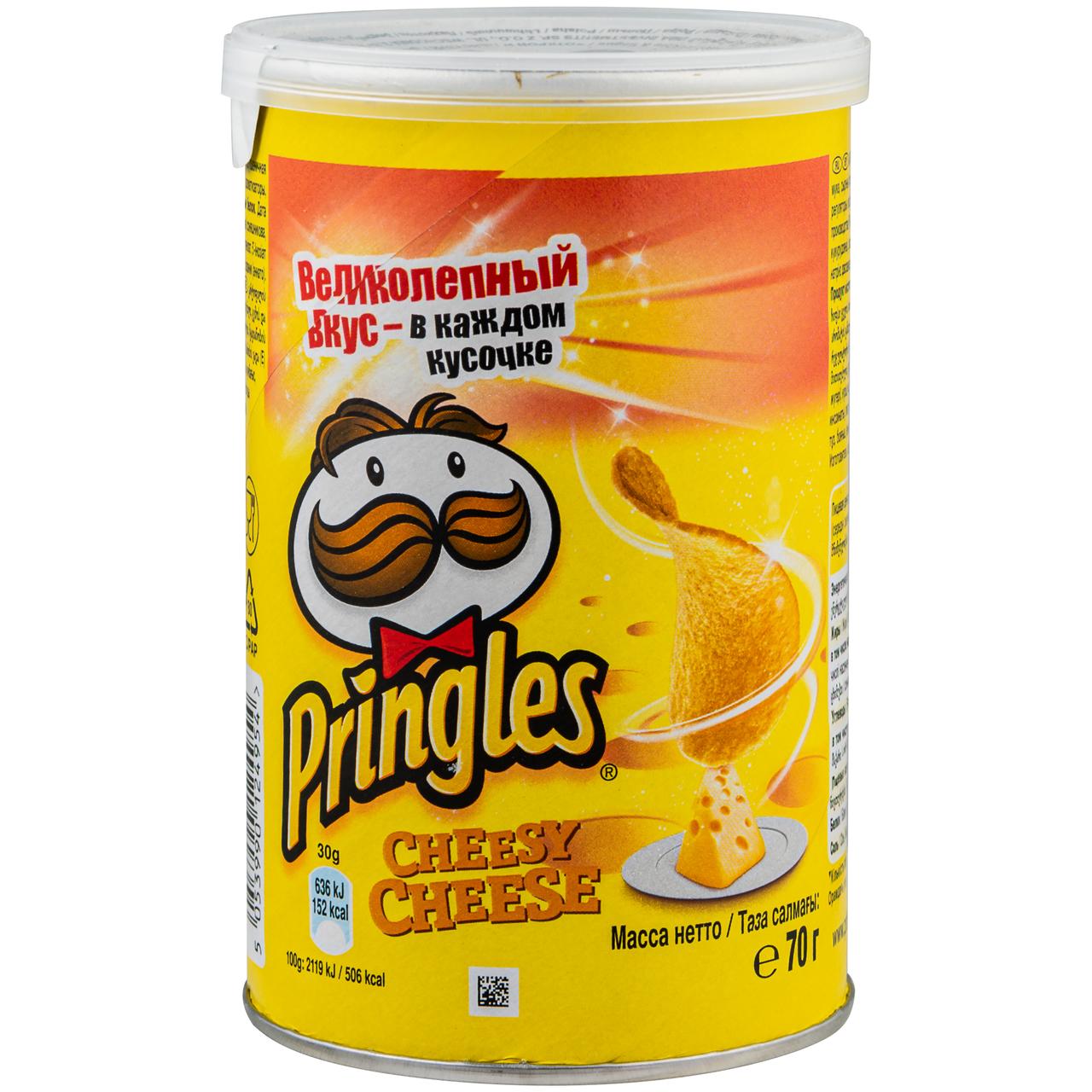 Чіпси Pringles Сир картопляні 70г