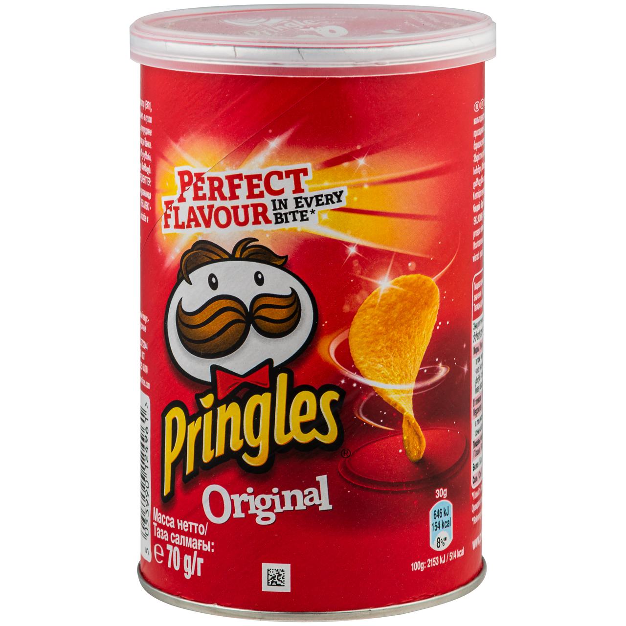 Чіпси Pringles Original картопляні 70г