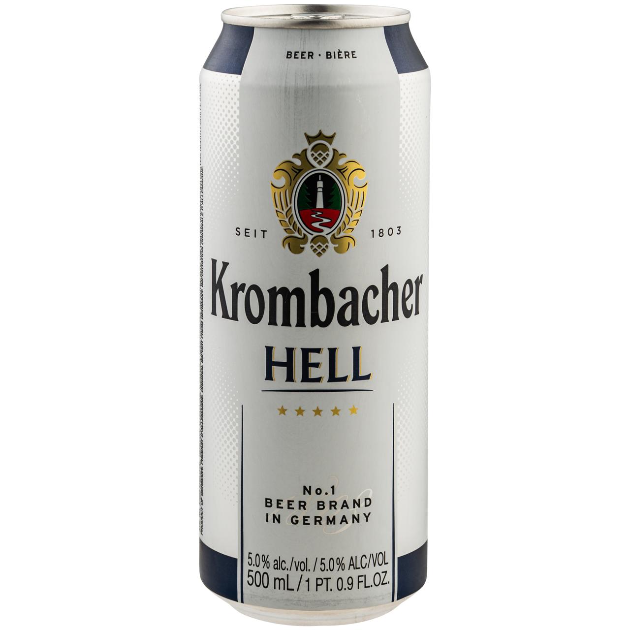 Пиво Krombacher Hell светлое фильтрованное 5% 500мл ж/б