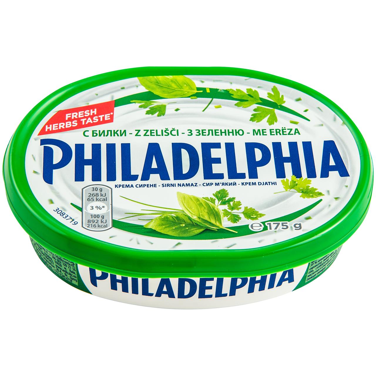 Сир Philadelphia з зеленню м`який 59% 175г