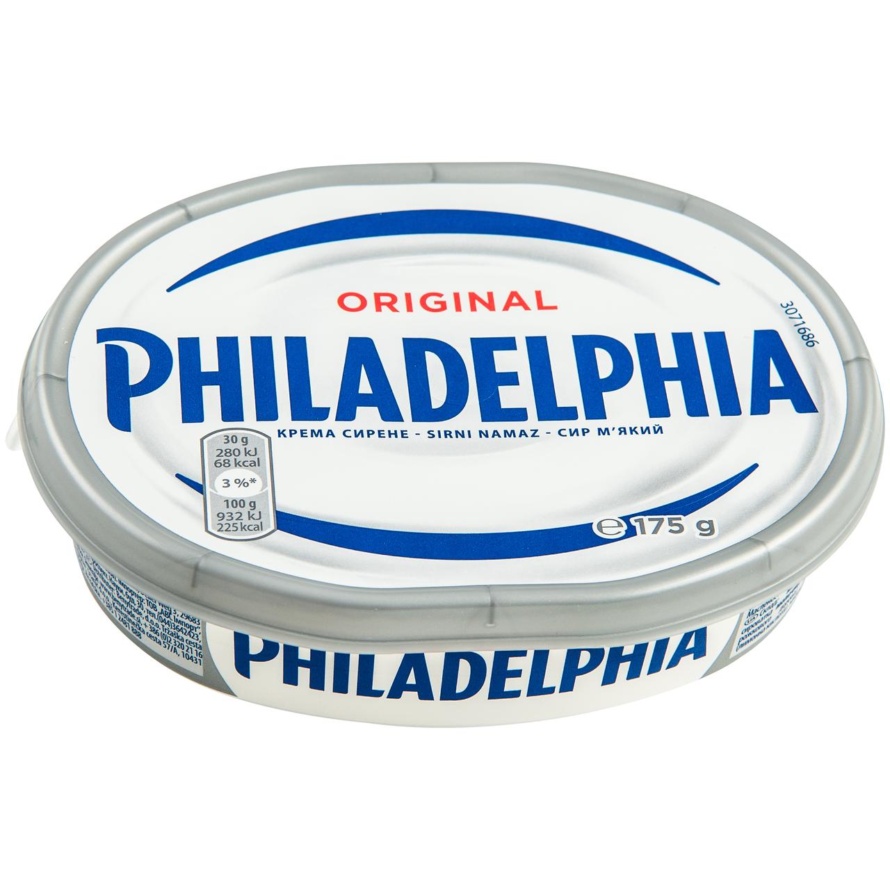 Сир Philadelphia Original м`який пастеризований 61% 175г