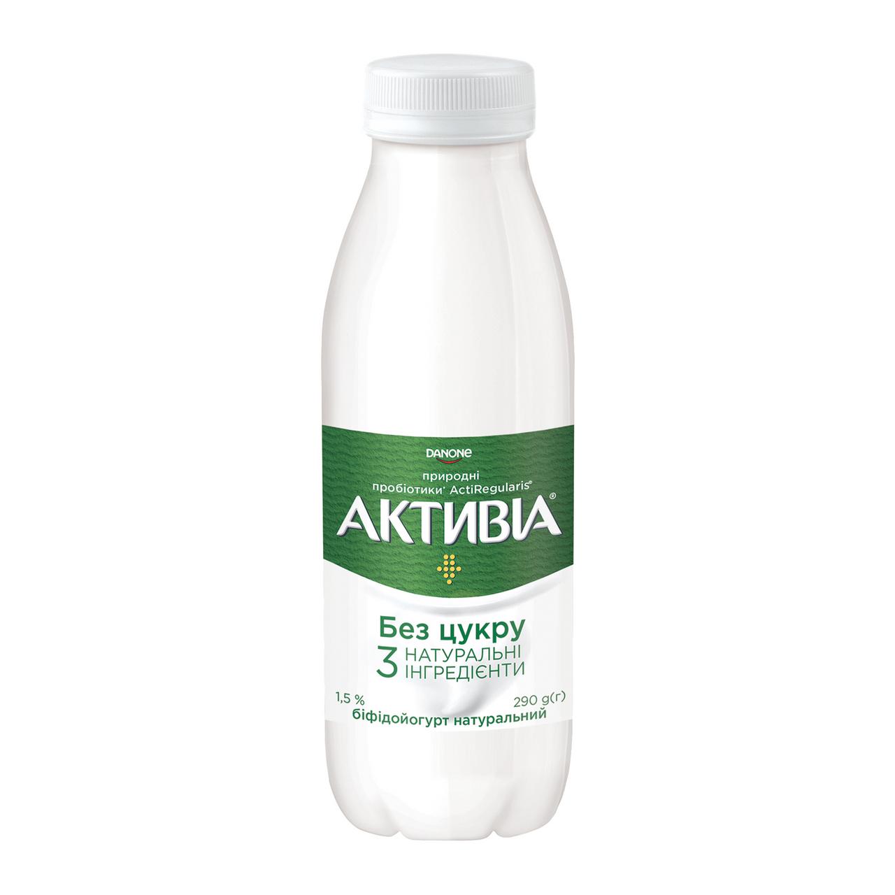 Біфідойогурт Активіа питний 1.5% 290г