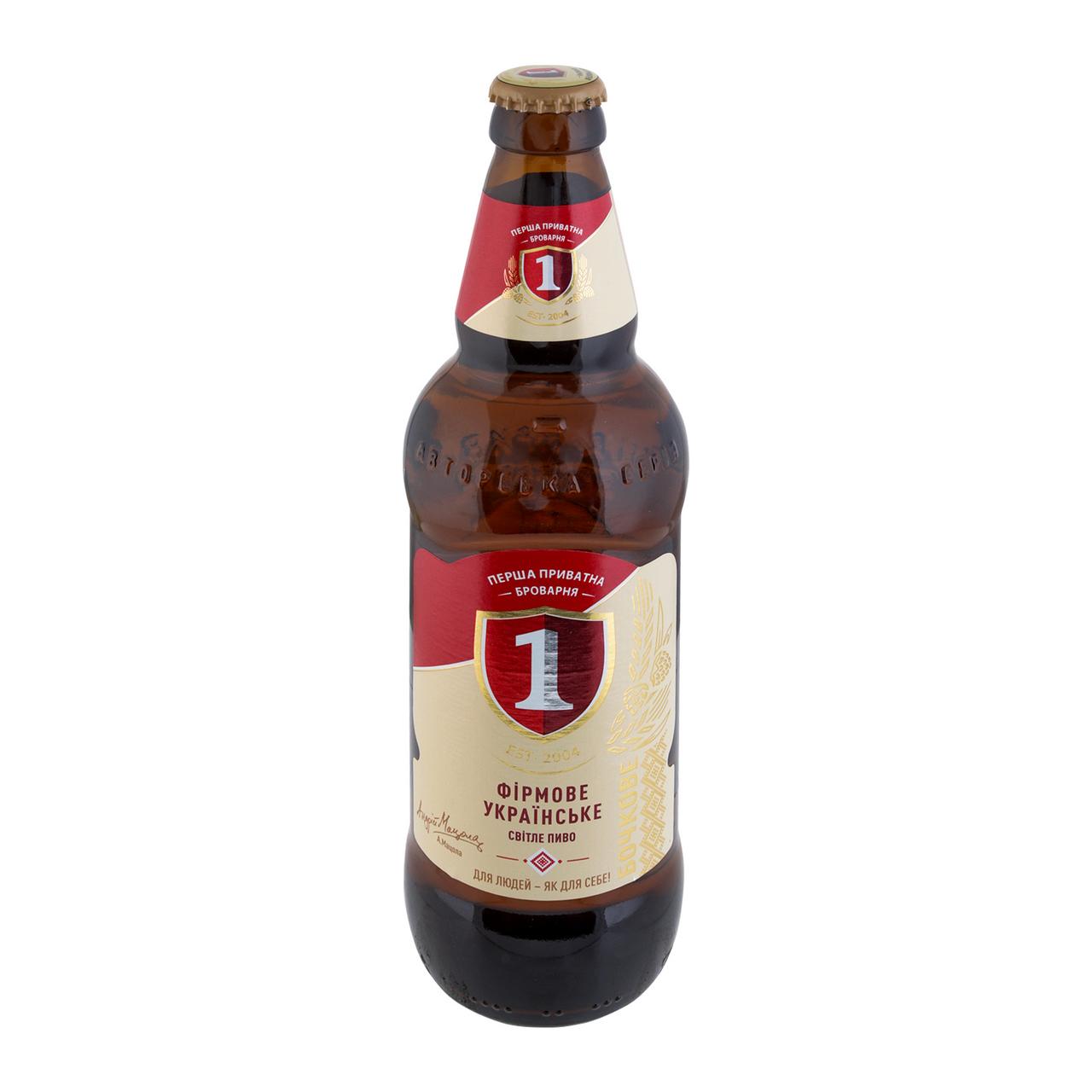 Пиво Перша приватна броварня Бочкове світле фільтр 4,8% 0,5л