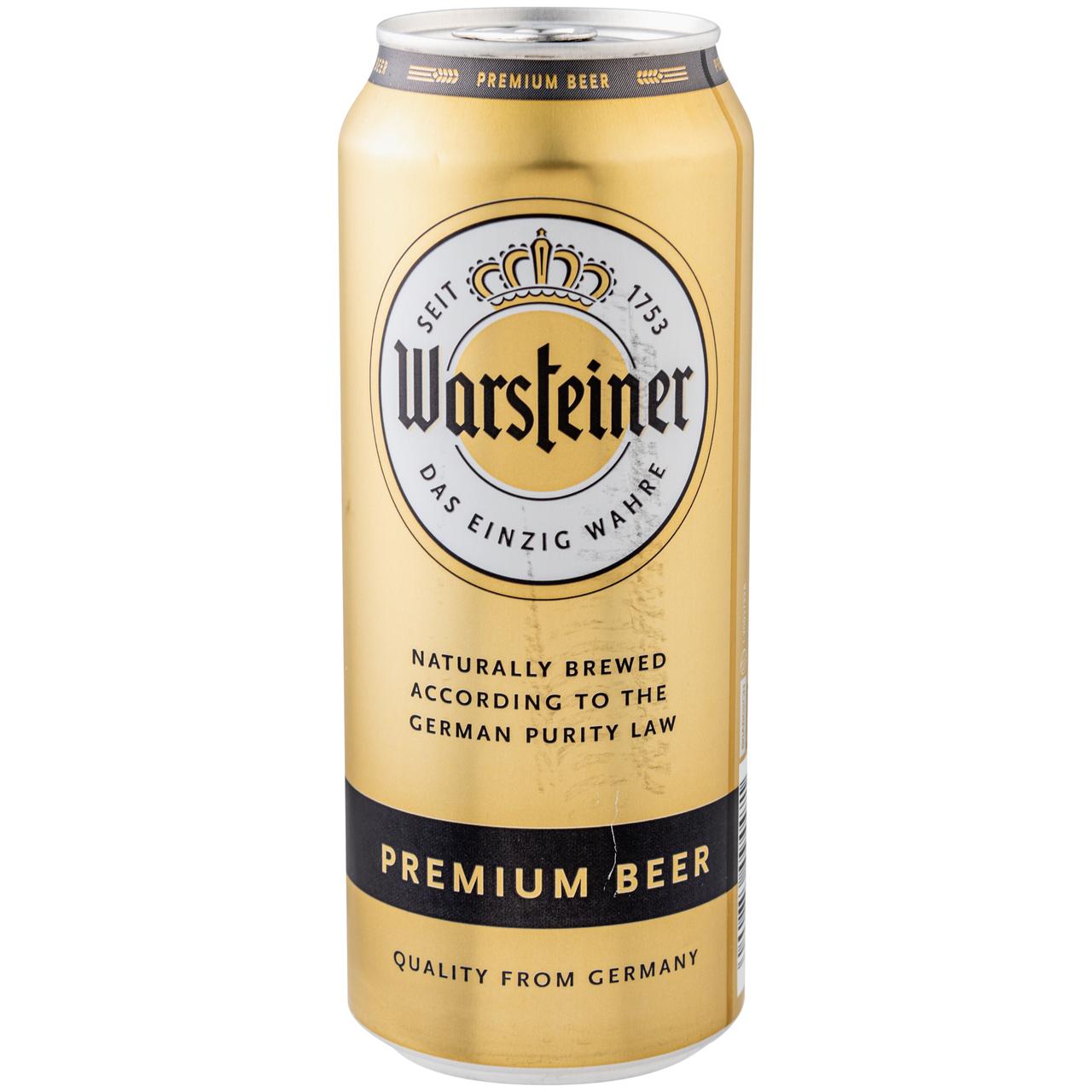Пиво Warsteiner Premium Beer світле пастеризоване 4.8% 0.5л