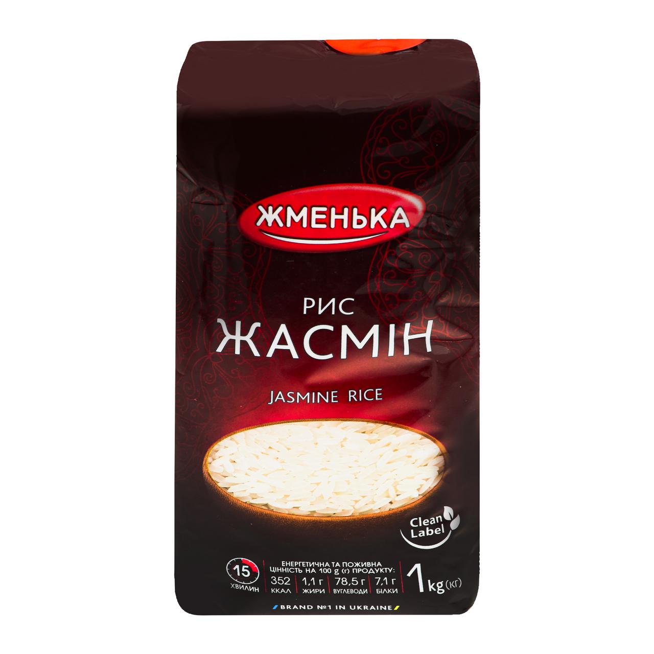 Рис Жменька Преміум Жасмін 1кг