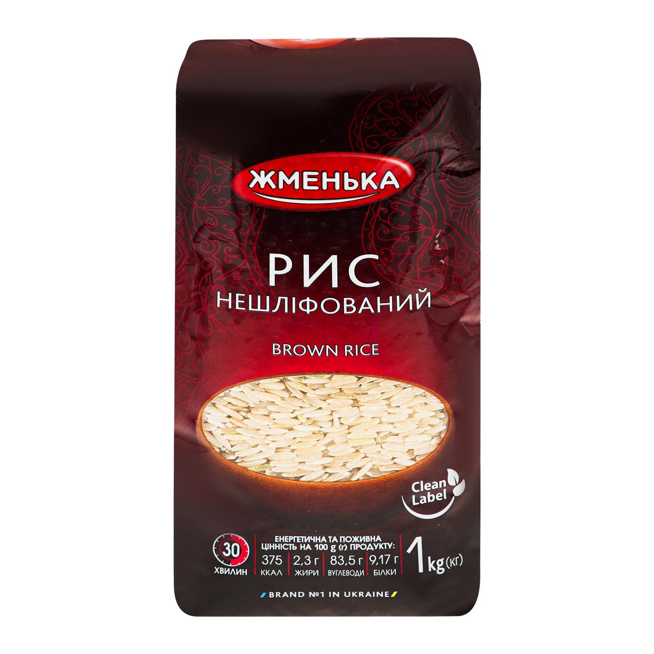 Рис Жменька Brown rice нешліфований 1кг