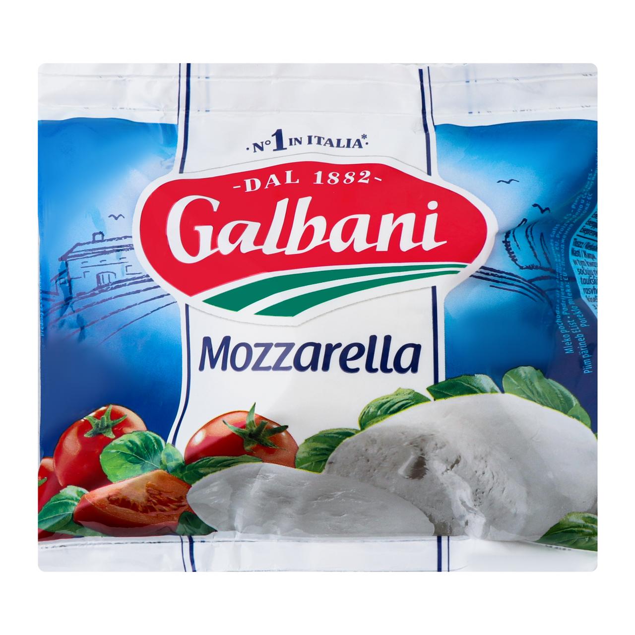 Сир Galbani Mozzarella 45% 125г