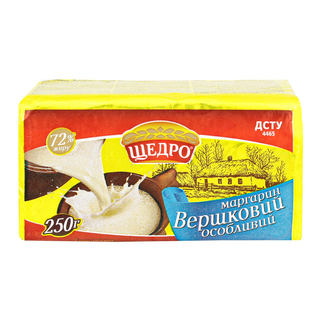 Маргарин Щедро Вершковий особливий 72% 250г