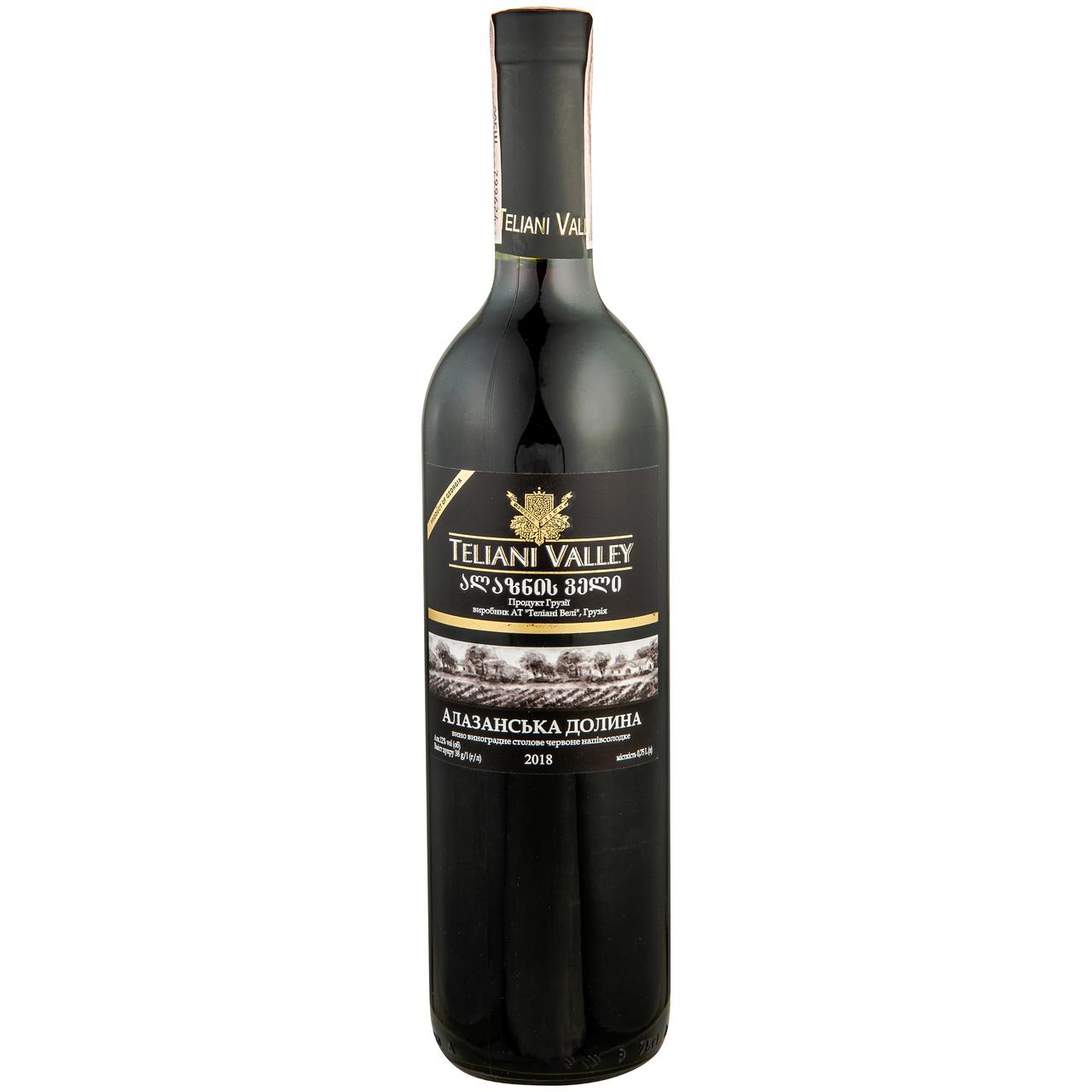 Вино Teliani Valley Алазанська Долина черв напівсол 12%0,75л