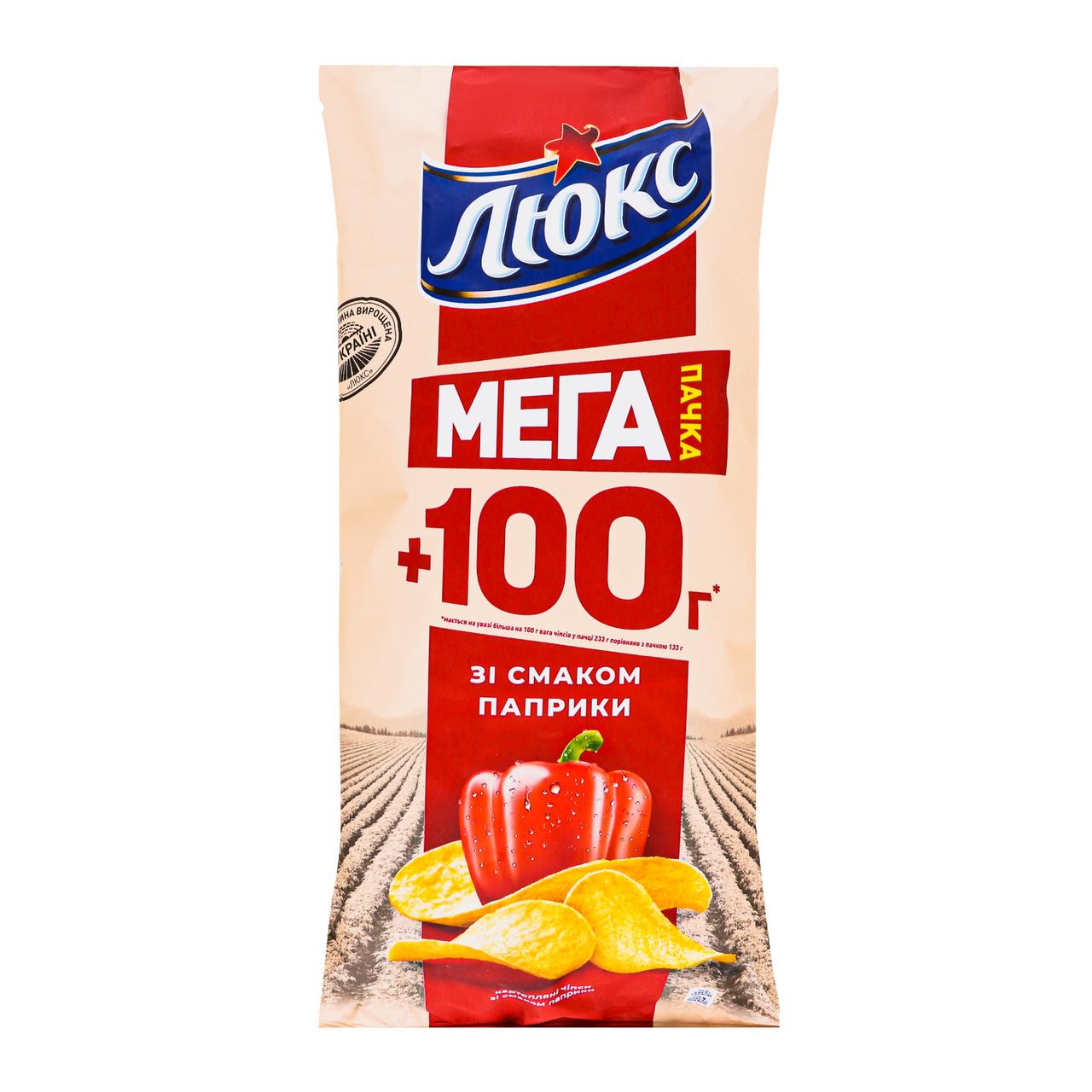 Чіпси Люкс Паприка картопляні 233г