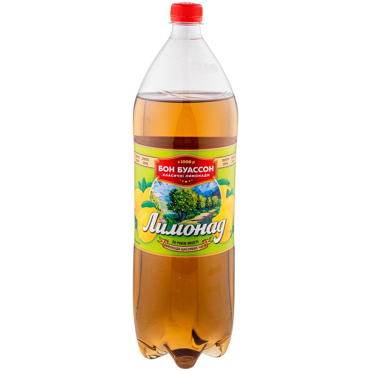 Напій Бон Буассон Лимонад сильногазований 2л