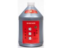 Shao-Xing rýžové víno na vaření 4x3,785L