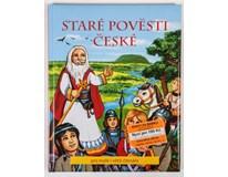 Staré pověsti české, SUN, 1ks