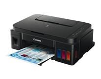 Tiskárna ink./ kopírka/ skener Canon PIXMA G3400 WiFi 1ks
