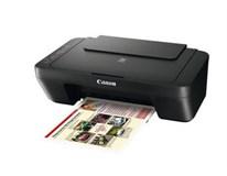 Tiskárna inkoustová/kopírka/skener Canon PIXMA MG3050 1ks