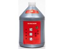 Shao-Xing rýžové víno na vaření 1x3,785L