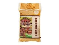 Lotus Rýže Thai jasmine 1x9.09kg