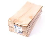Svačinové sáčky papírové hnědé 5kg 1x500ks