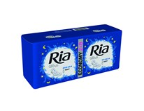 Ria Ultra Night dámské vložky 12x16ks