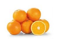 Pomeranče 4/5 I. čerstvé 1x1kg síť