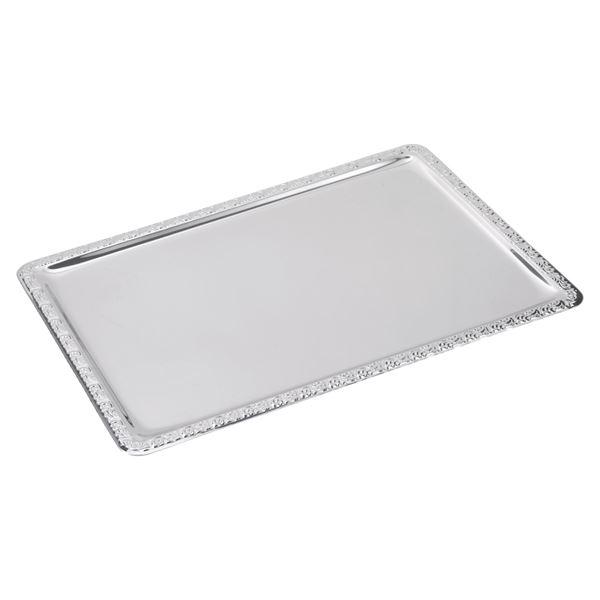 APS Tablett Schöner Essen 44,5  x  63,5 cm