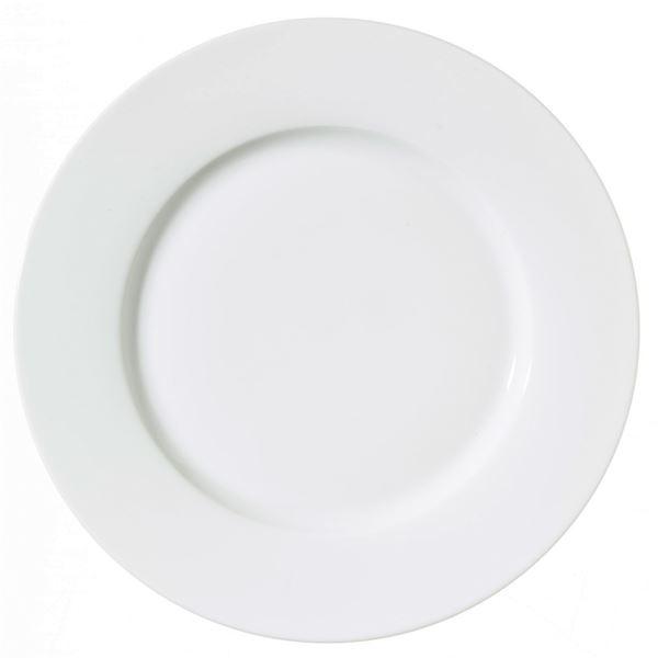 METRO Professional Fine Dining Dessertteller Ø 19 cm