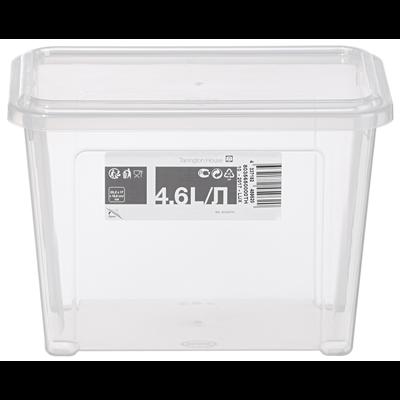 Metrode Tarrington House Combi Box Mit Deckel Kunststoff 46 L