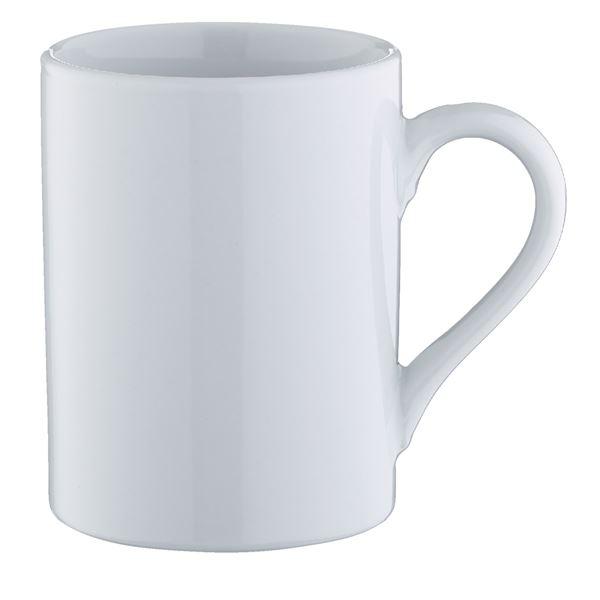 METRO Professional Kaffeebecher stapelbar