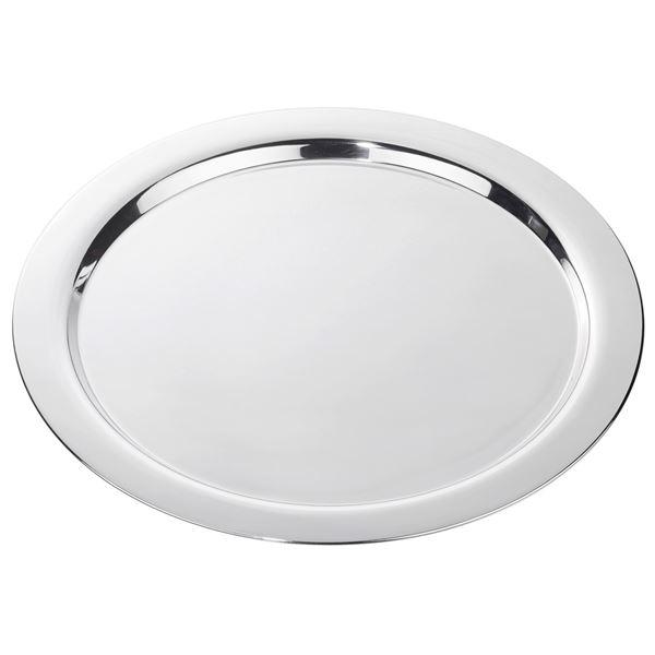METRO Professional Tablett Silber rund Ø 40,5 cm