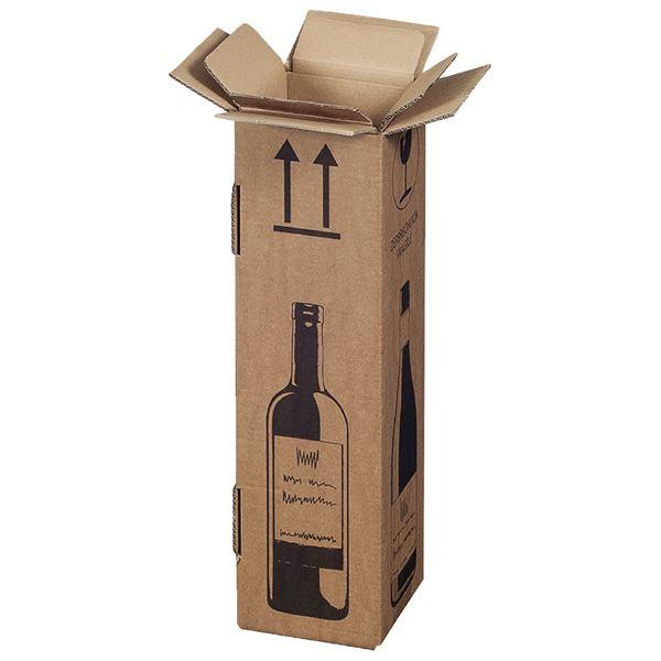 Smartbox Versandkarton für 1 Flasche - 2 Stück