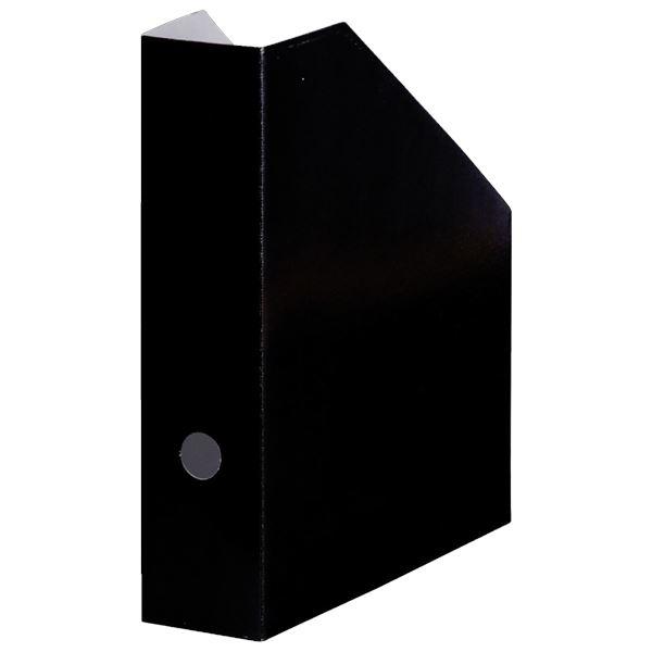 Smartbox Zeitschriftensammler A4 - 2 Stück